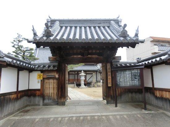 Koko-ji Temple