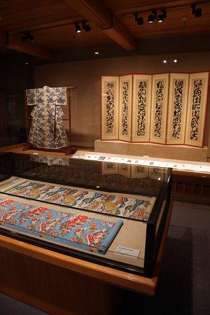 Shizuoka City Serizawa Keisuke Art Museum: 芹沢銈介美術館 展示室C