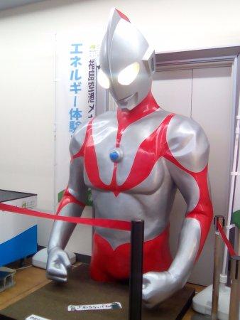 Sukagawa, Japan: エネルギー展がありました