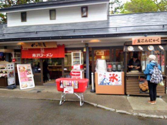 Yonezawa, Jepang: べに花庵