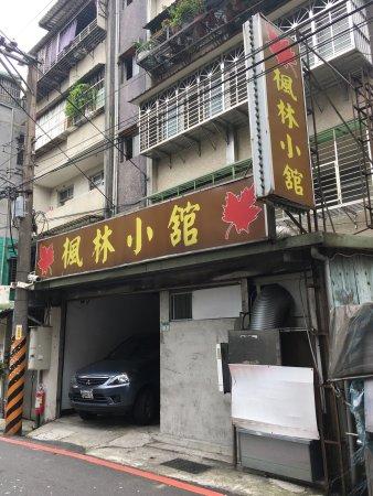 Feng Lin Diner