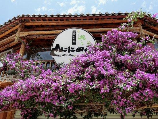 Qiubei County, China: Restaurant at Puzhehei resort
