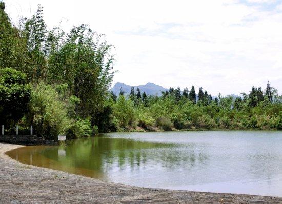 Qiubei County, China: Scenic Puzhehei resort