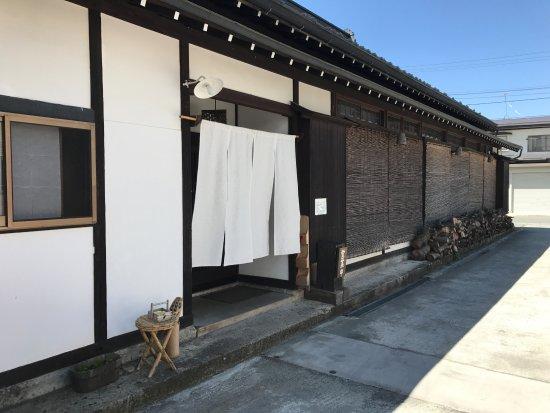 Tendo, Japón: 風情のある佇まい