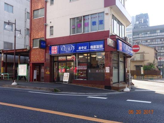 Matsudo Bild
