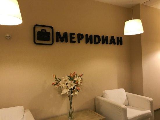 Meridian Hotel: photo0.jpg