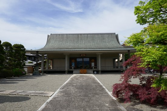 Sakuraiji Tenple