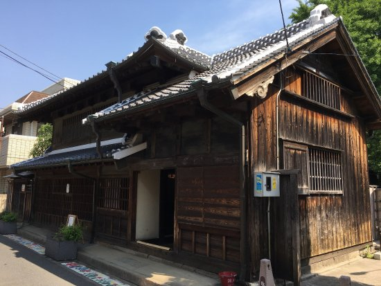 Former House of Udagawa Family