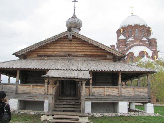 Republic of Tatarstan, Rusia: IMG_1218_large.jpg