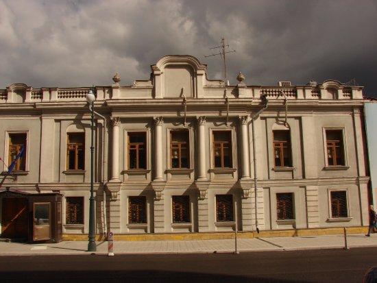 House of Alekseyevy