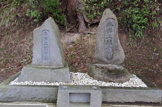 Graves of Masazumi Honda and His Son
