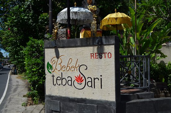 Lodtunduh, Indonesia: entrance to the restaurant