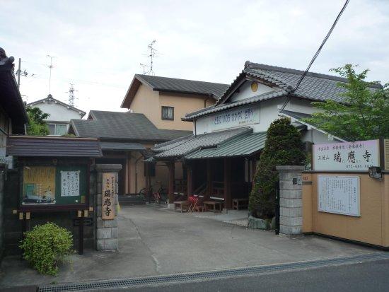 Zuio-ji Temple