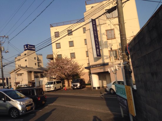 Hotel Sunplaza Kurashiki: ホテルサンプラザ倉敷