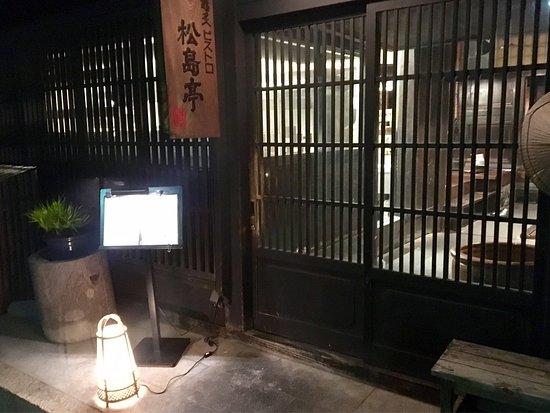 Kiso-machi, Jepang: Had a great meal here.