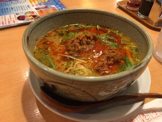 Koshigaya, اليابان: 担々麺
