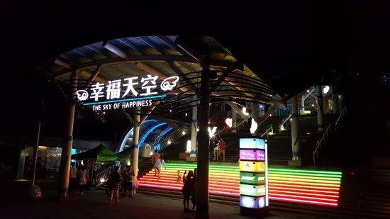 Qingshui Service Area