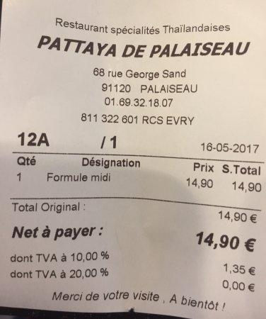 Palaiseau, France: photo3.jpg