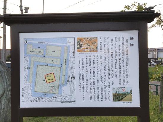 Joetsu, Japan: 現地案内板。わずかに、この説明版と史跡の碑が建つのみで、変哲もない児童公園です。