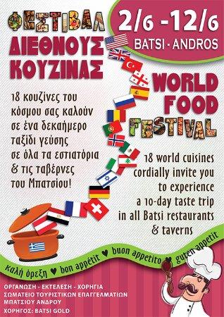 Batsi, Grecia: 2017 Festival
