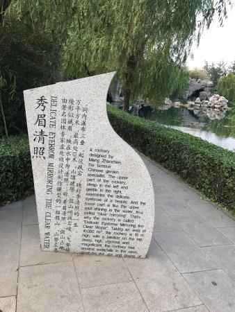 Zhangqiu, China: BaiMaiQuan BuXingJie