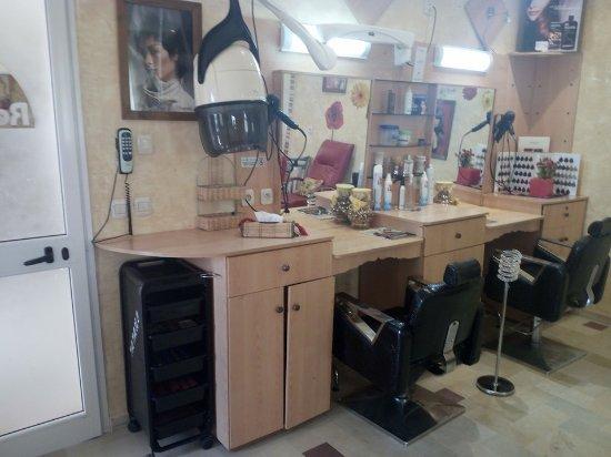 Salon de coiffure - Bild von Relax Center Djerba, Midoun ...