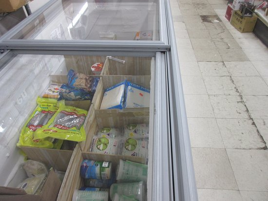 Silver Spring, MD: Frozen products from many countries especially SE Asian