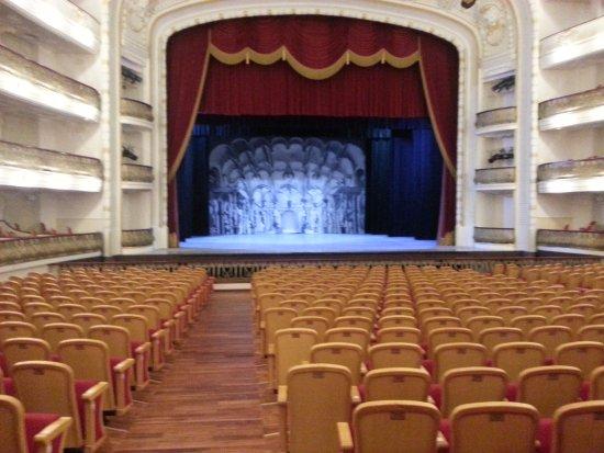 Sala García Lorca del gran teatro de la habana
