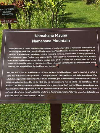 ‪‪Kilauea‬, هاواي: Namahana Mountain‬