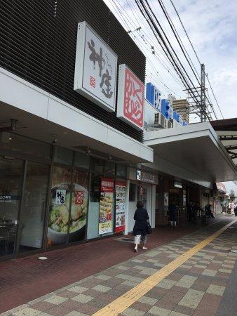 Amagasaki, ญี่ปุ่น: photo0.jpg