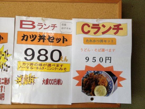 Hitachiomiya صورة فوتوغرافية