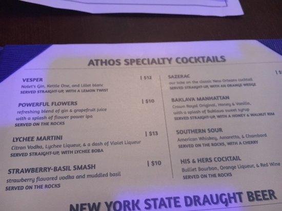 Athos Restaurant: Menu