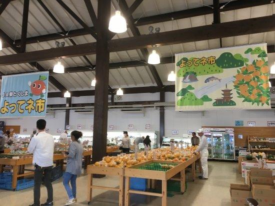 Yottene Market