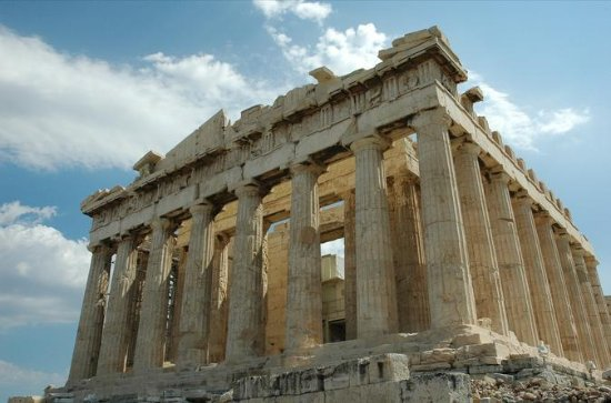 Athens Guided Walking Tour: Akropolis...
