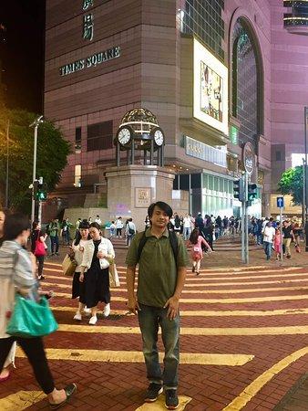 Times Square: IMG-20170514-WA0004_large.jpg