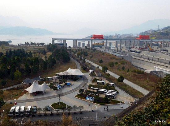 Yichang, الصين: view from the platform