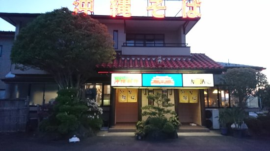 Osaki, Japan: 店の様子