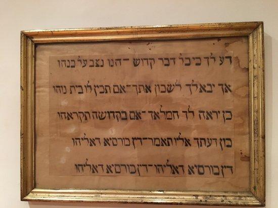 Synagogue: photo1.jpg