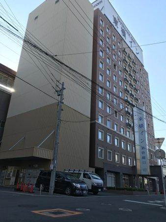 Toyoko Inn Tokuyamastation Shinkansen Side