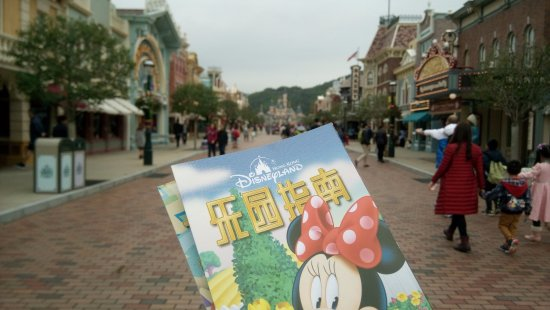 Visitor S Map Around The Park Picture Of Hong Kong Disneyland