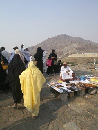 Foto de Makkah Province