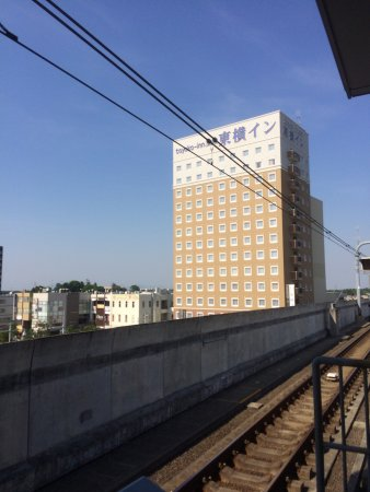 Moriya, Japan: photo0.jpg