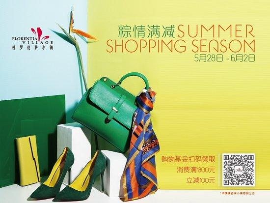 "Foshan, China: FVGF "" 粽情满减"" Summer Shopping Promotion. Duration: 5.28-6.2 (6 days total)."