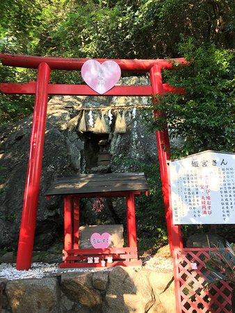 徳島眉山天神社, photo4.jpg