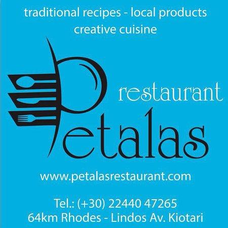 Petalas Restaurant