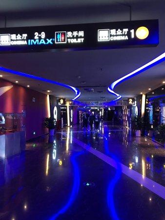 Changchun, Kina: photo9.jpg
