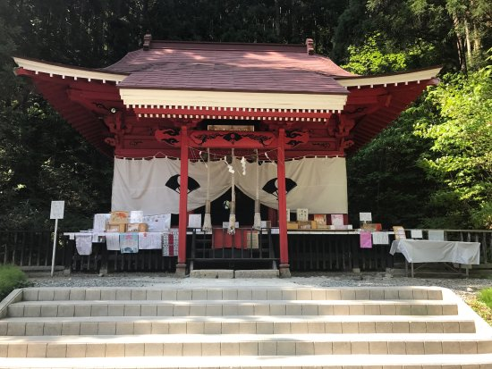 Gozanoishi Shrine