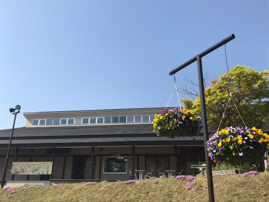 田沢湖 ハーブ ガーデン