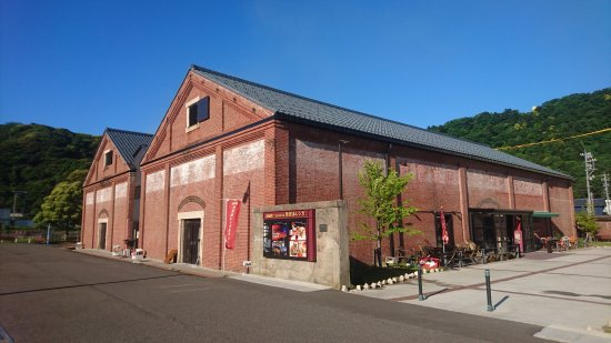 Tsuruga Red Brick Warehouse