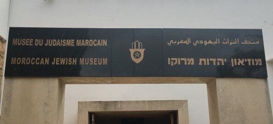Museum of Moroccan Judaism: Entrance plaque